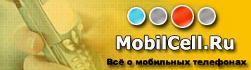 Каталог сотовых телефонов, обзоры и тесты мобильных телефонов